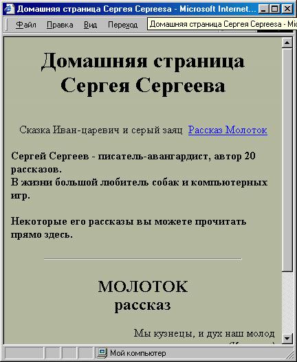 Text Decoration Italic: 7.4. Динамическое отображение текста веб-страницы